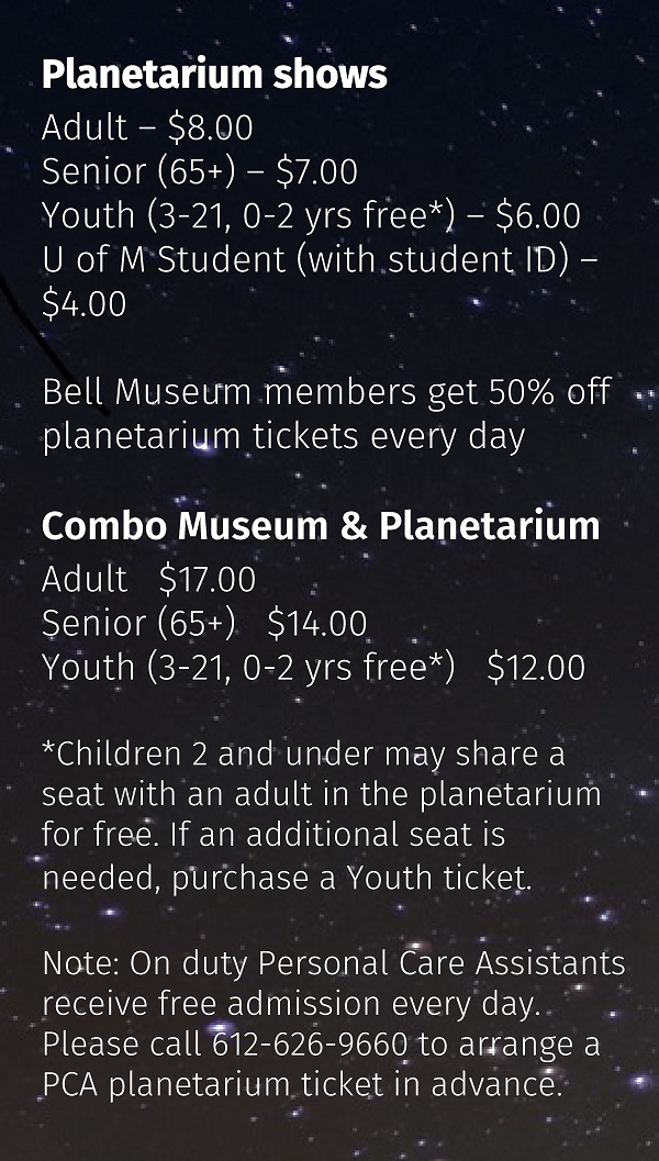 Planetarium show prices