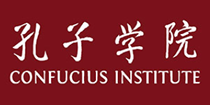 Confucius Institute - Chinese Language Courses